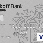 Тинькофф банк в Краснодаре