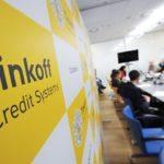 Полные контакты банка Тинькофф