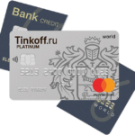 5 советов, как правильно пользоваться кредитной картой Тинькофф Платинум